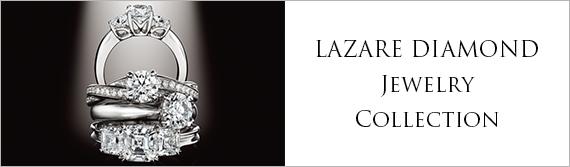 ラザール ダイヤモンドの揺れるジュエリーコレクションです。