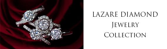 結婚記念日のプレゼントにふさわしい Lazare Diamond のダイヤモンドネックレスコレクションをご紹介いたします。