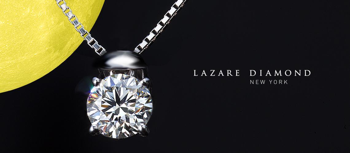 揺れるダイヤモンド、スーパームーン。その美しさに魅了されることとなるでしょう。