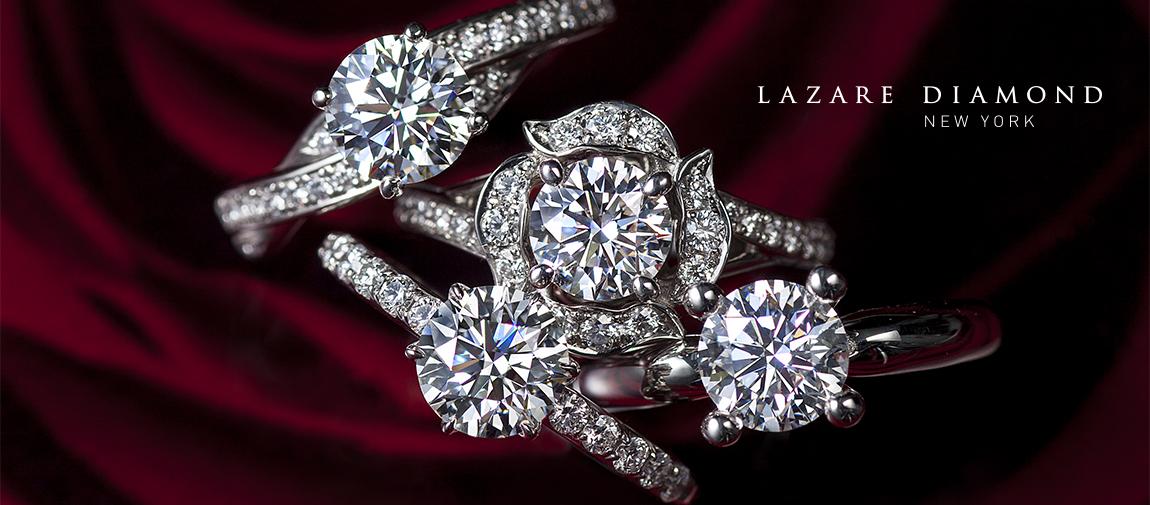 世界三大カッターズブランドの一つ、米国ニューヨークのラザール ダイヤモンド。成果で最も美しいダイヤモンドをお届けします