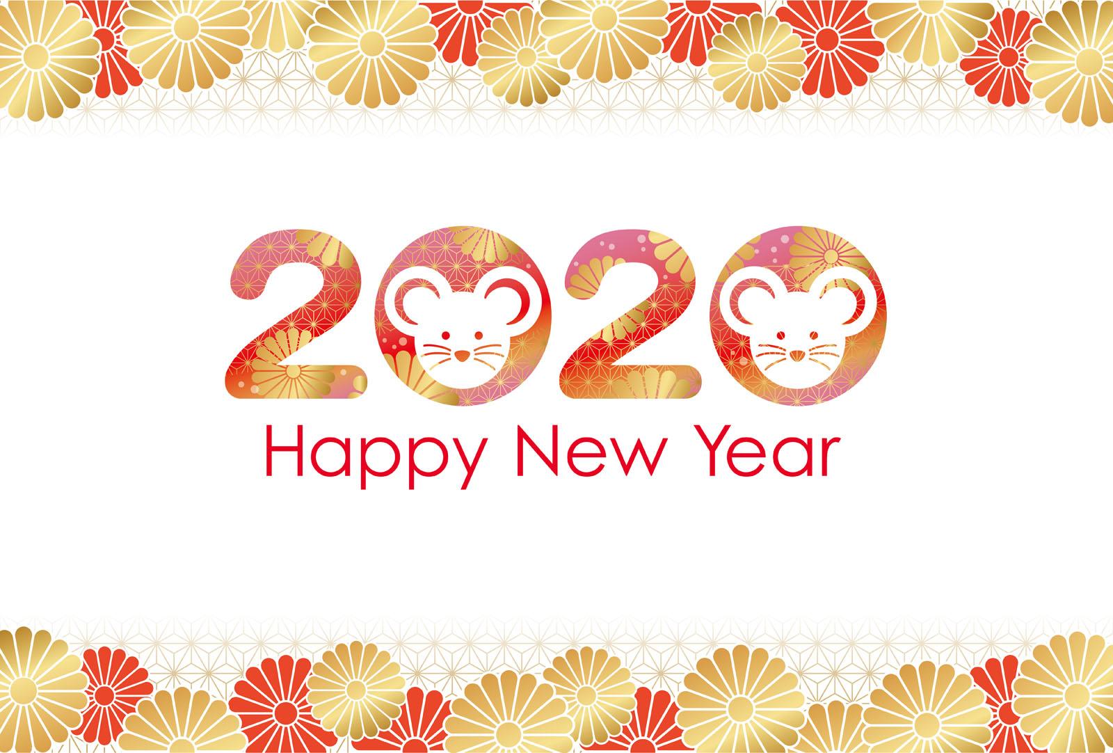 New Years 2020!!