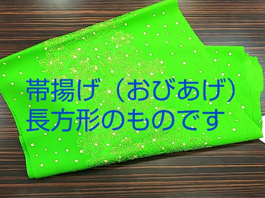 19-12-01-21-14-06-155_deco.jpg