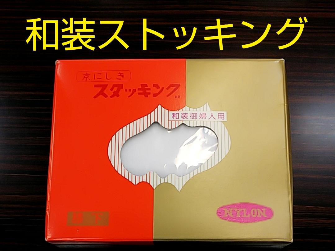 19-12-01-21-16-27-934_deco.jpg