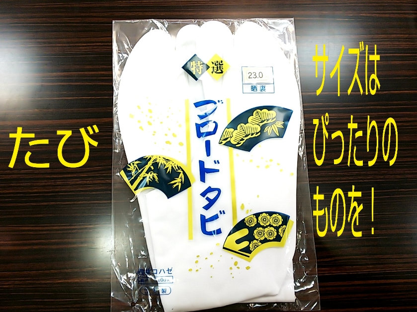 19-12-01-21-27-50-022_deco.jpg