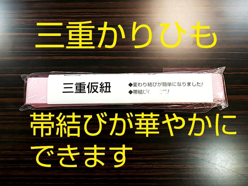 19-12-01-21-32-19-746_deco.jpg
