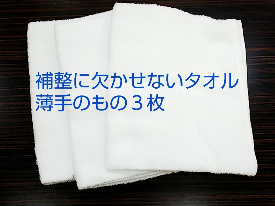 19-12-01-21-34-30-961_deco.jpg