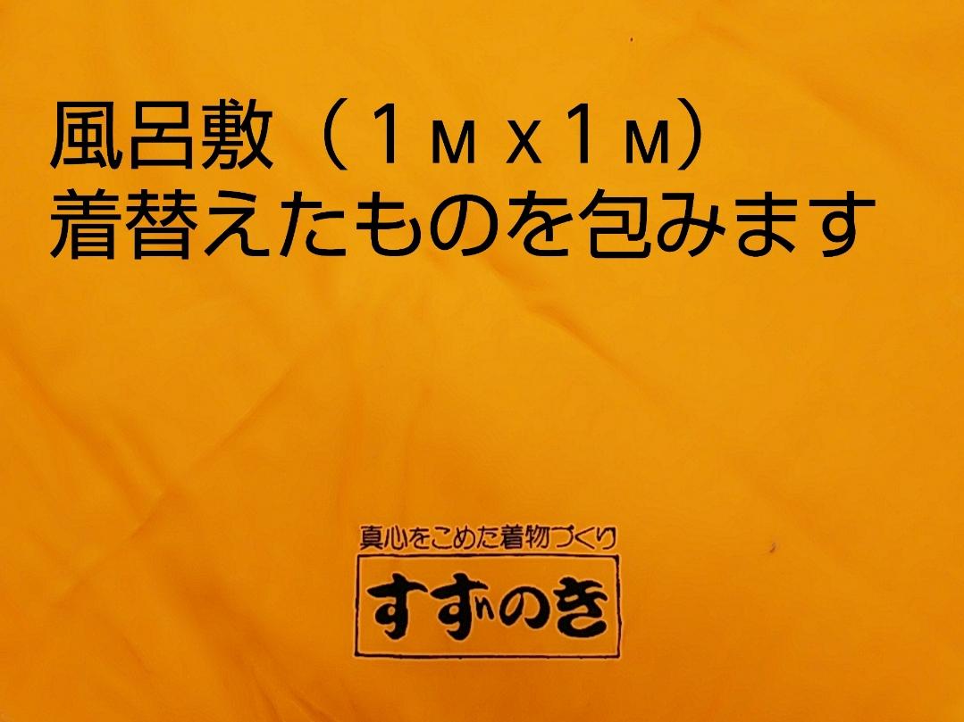 19-12-01-21-36-36-952_deco.jpg