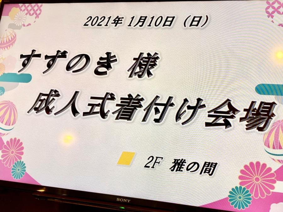 kashiwa210803_3.JPG