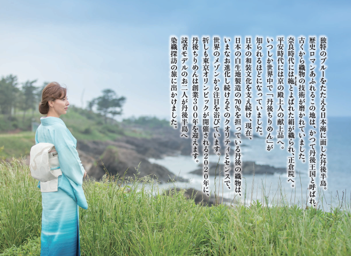 和の生活マガジン花saku5月号 特集記事のご紹介