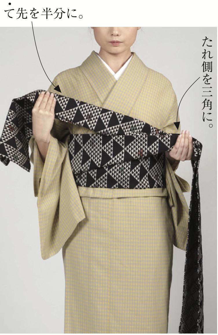 200626_kimono3.png