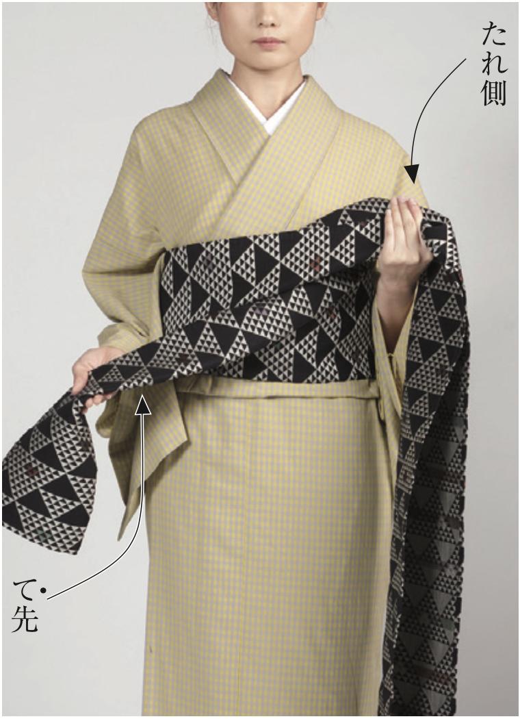 200626_kimono4.png