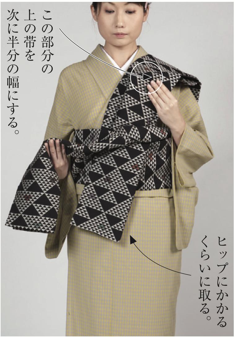 200626_kimono5.png