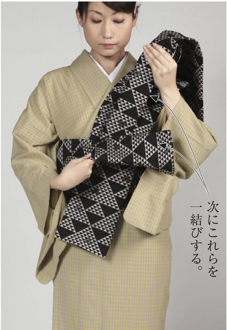 200626_kimono6.png
