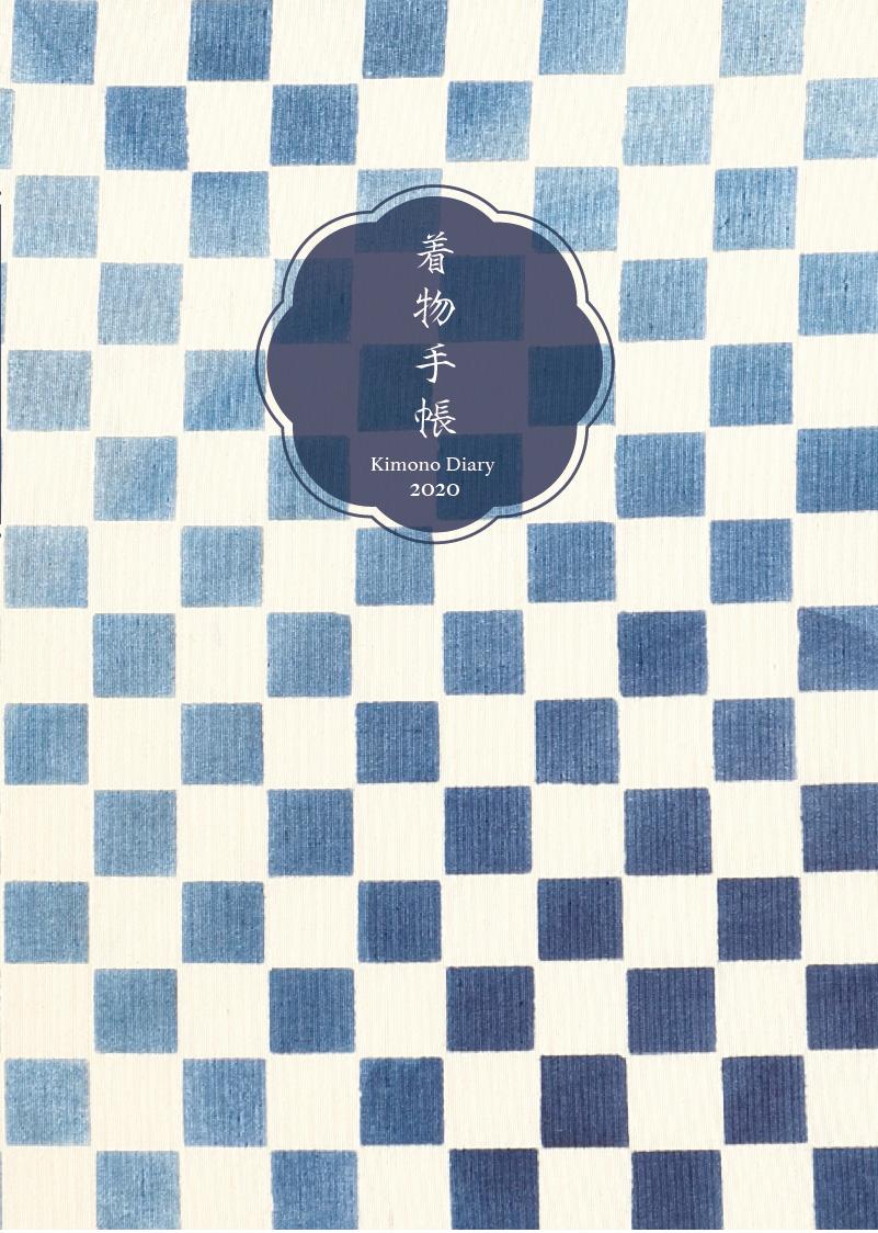 kimonotetyo.jpg