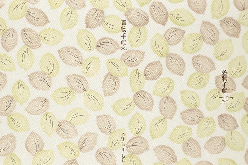 kimonotetyo202201.png