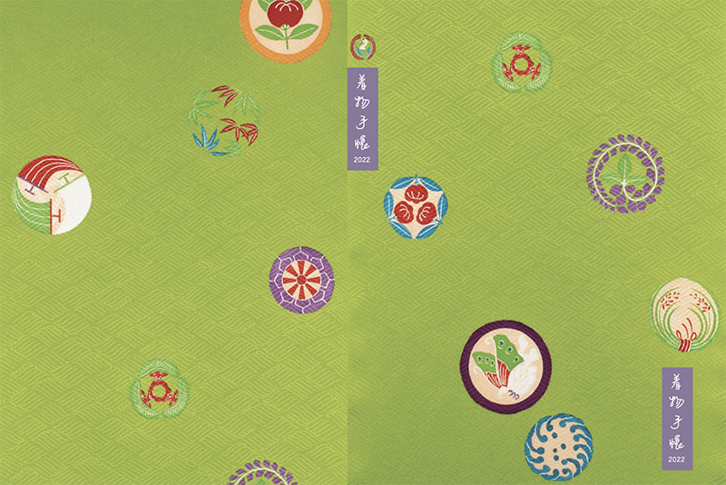 kimonotetyo202202.png