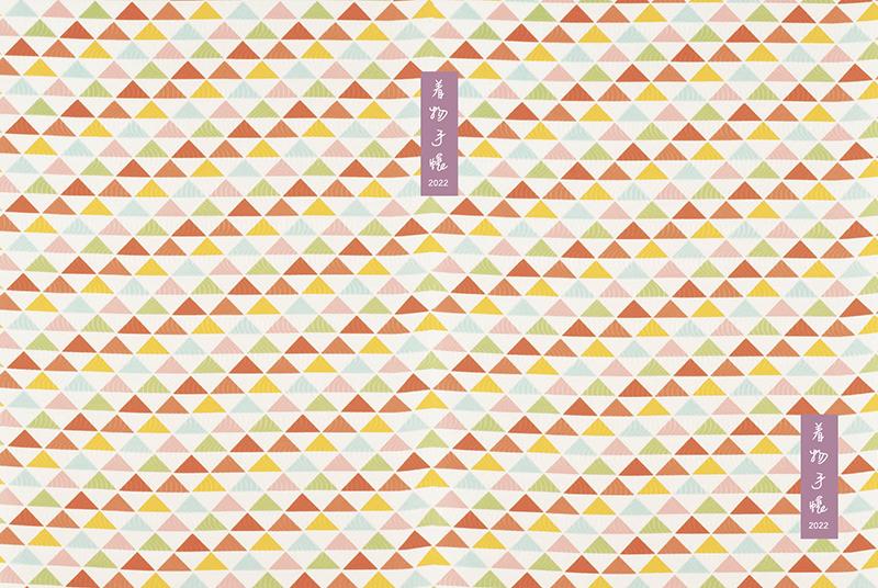 kimonotetyo202204.png