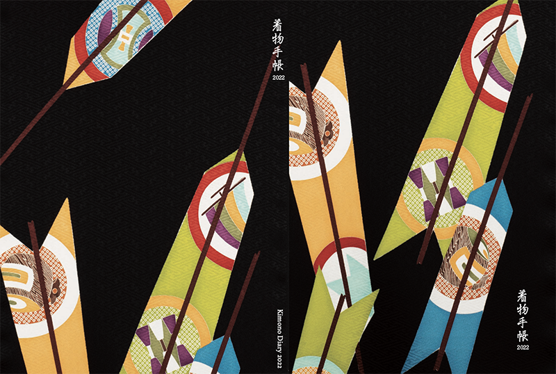 kimonotetyo202206.png