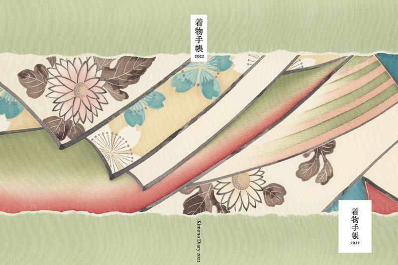 kimonotetyo202209.png