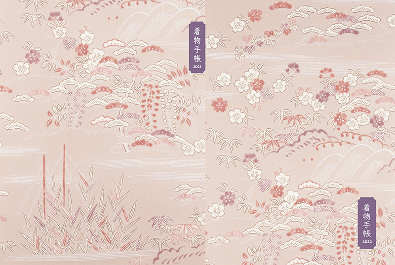 kimonotetyo202210.png