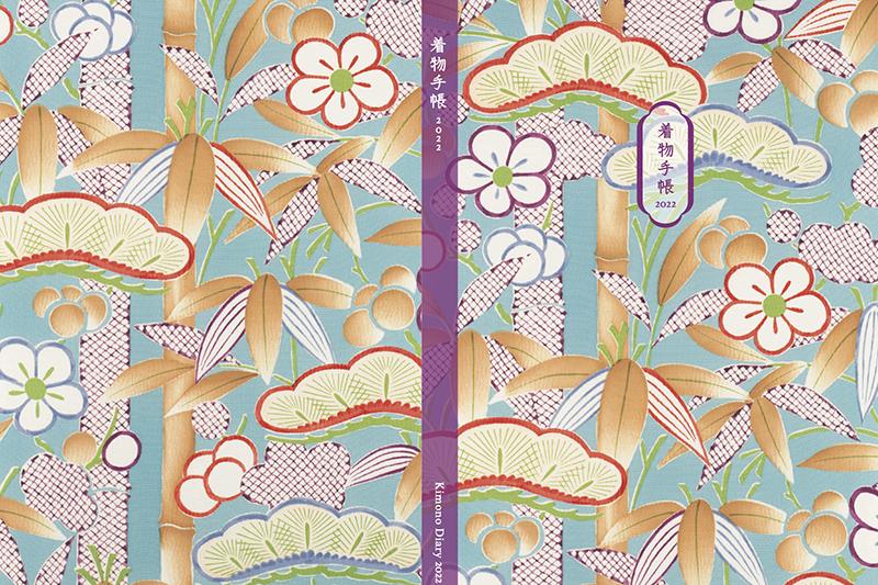 kimonotetyo202213.png
