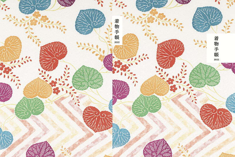 kimonotetyo202214.png