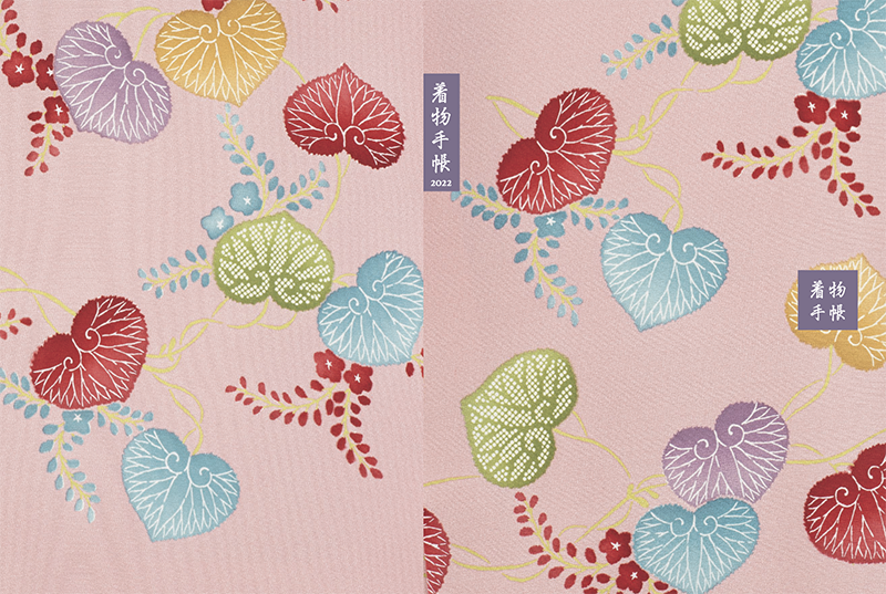 kimonotetyo202216.png