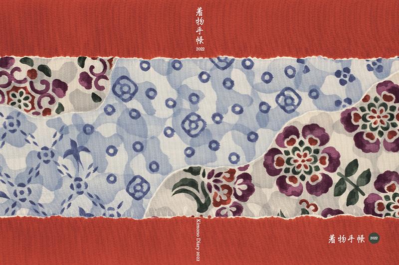 kimonotetyo202217.png