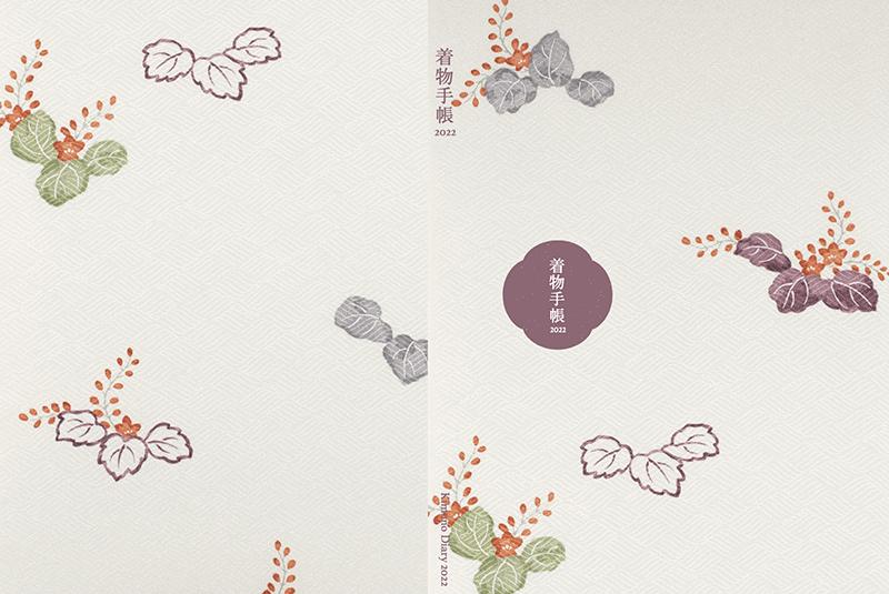 kimonotetyo202218.png
