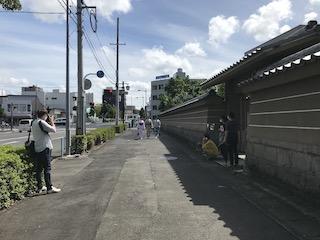 teraoyako3.jpeg