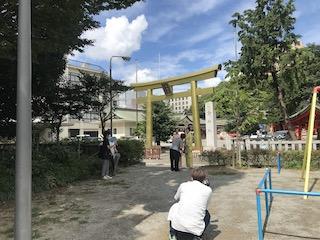 torii.jpeg