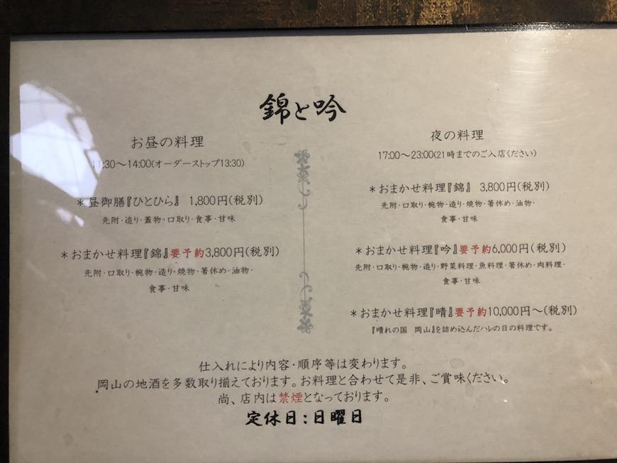 3.menu.jpg