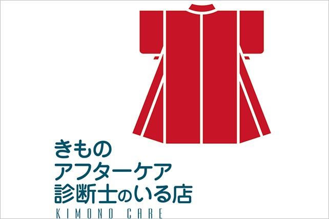 img1_shindansi1224.jpg