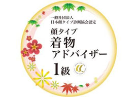 kaotype_kimonoadviser_1224.jpg