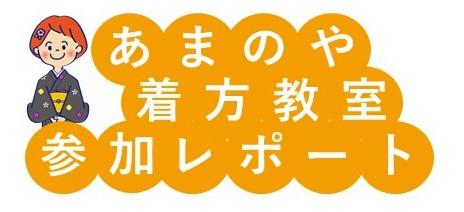 kikata-repo-rogo.jpg