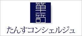 tankon_logo1224.jpg