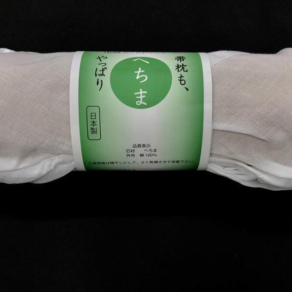 帯枕(おびまくら)