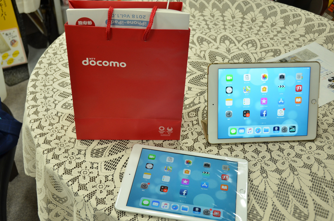 iPad2台目が来ました。