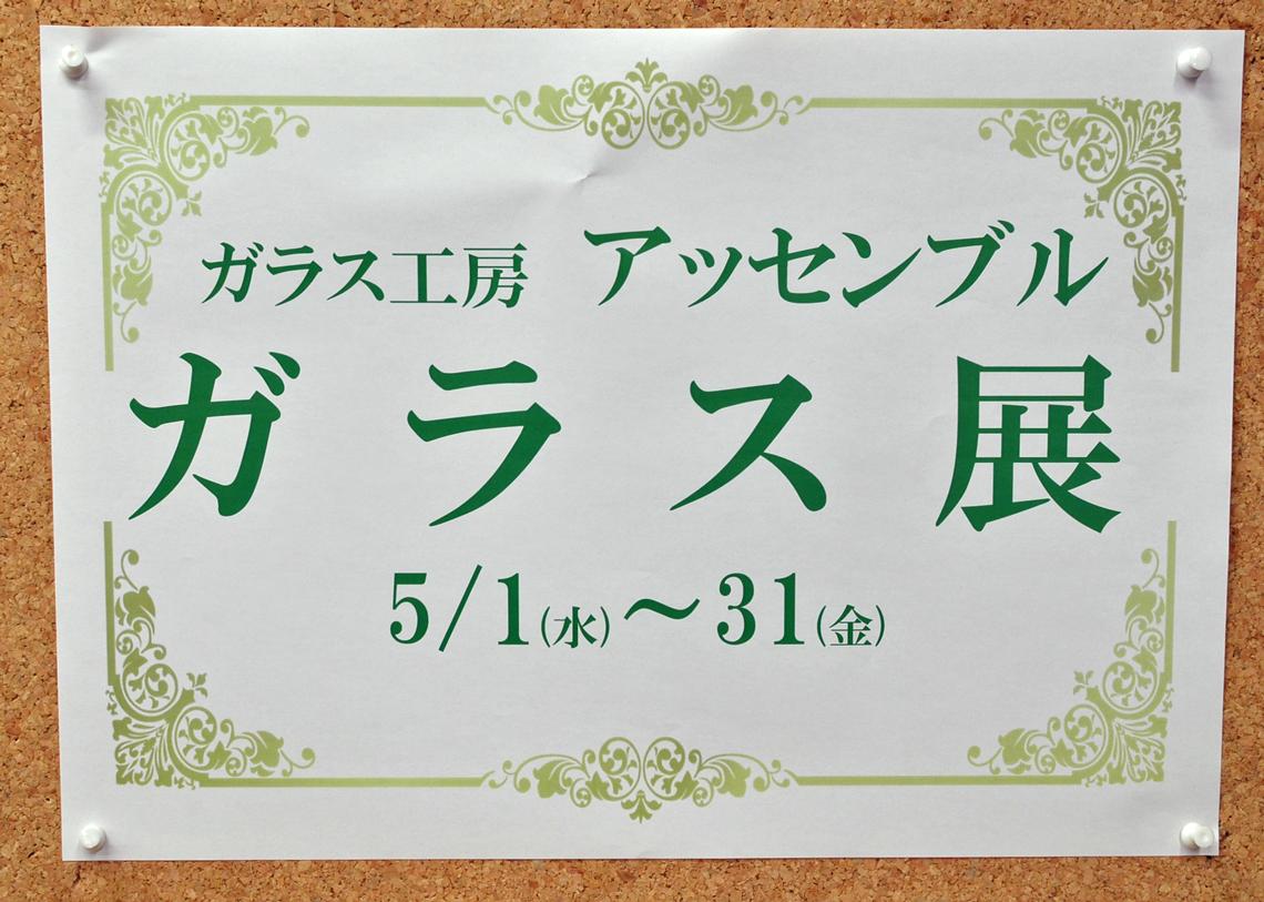 DSC_4744.JPG