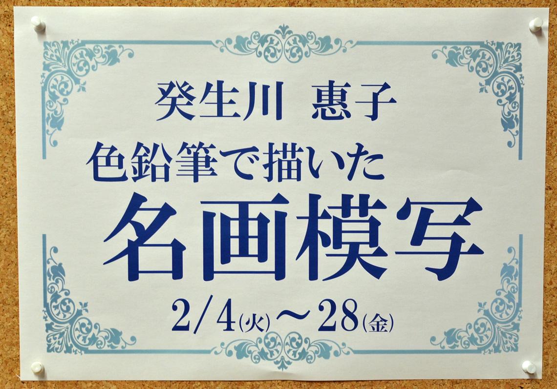 DSC_6089.JPG