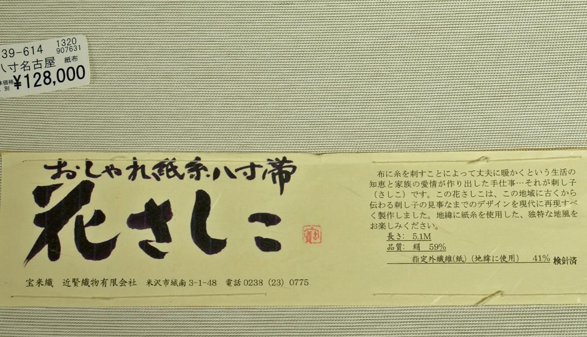 DSC_6361.JPG