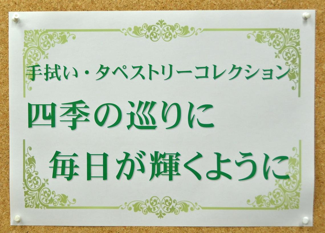 DSC_8570.JPG