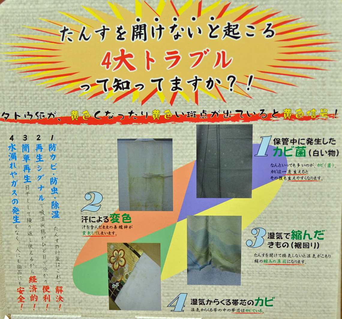 DSC_8581.JPG
