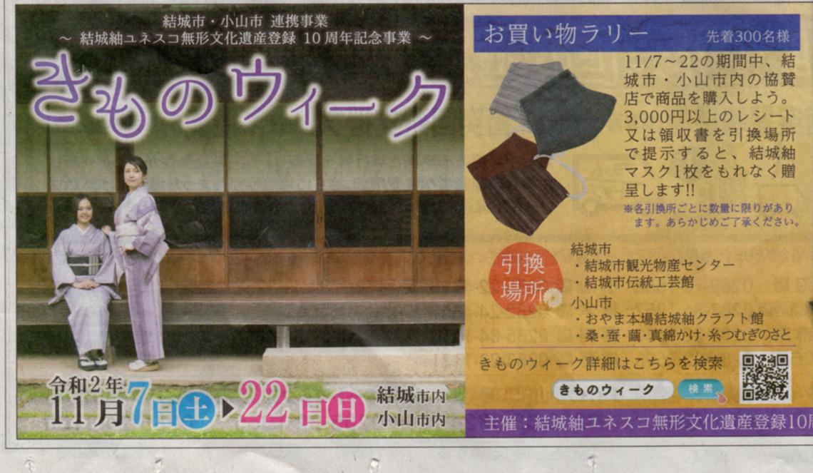 kimononohi001.jpg