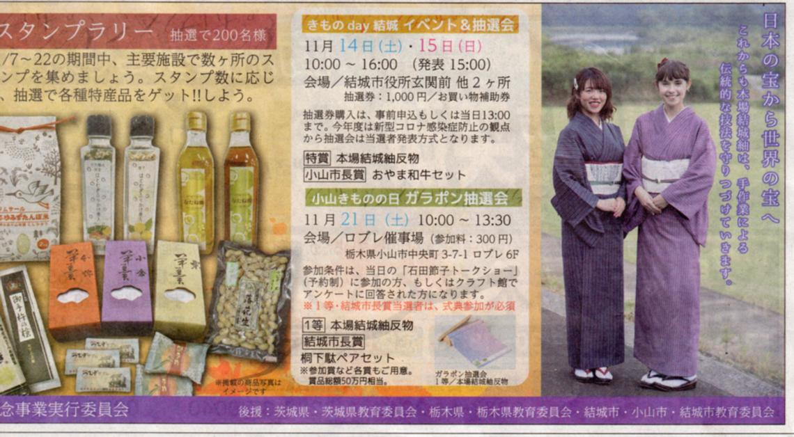 kimononohi002.jpg
