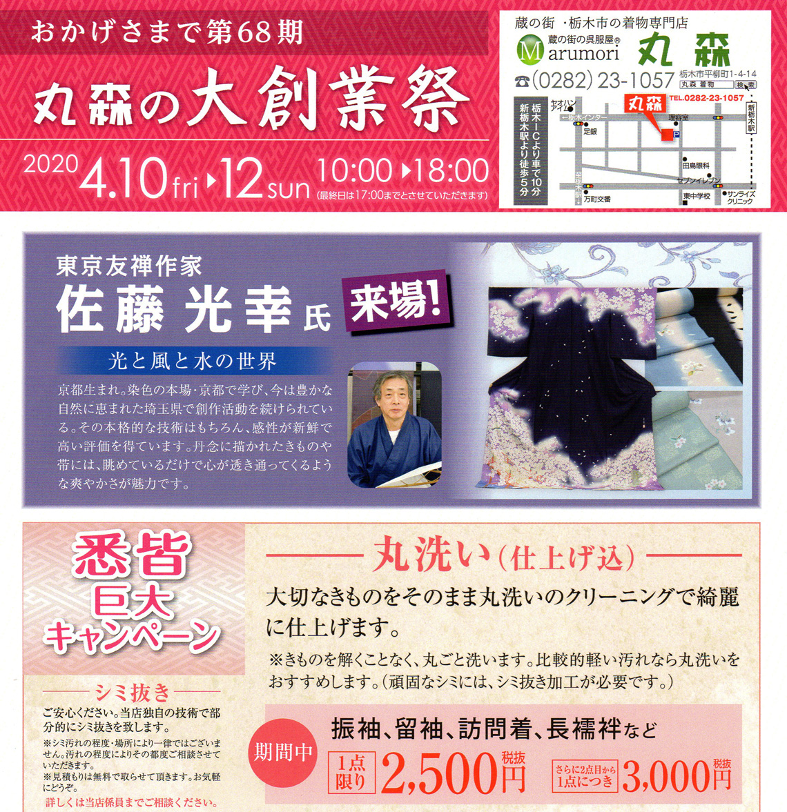 sougyousai002.jpg