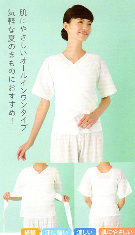 takahashi004.jpg