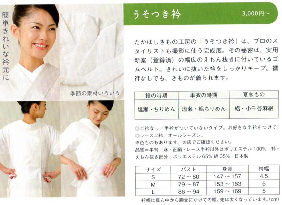 takahashi006.jpg