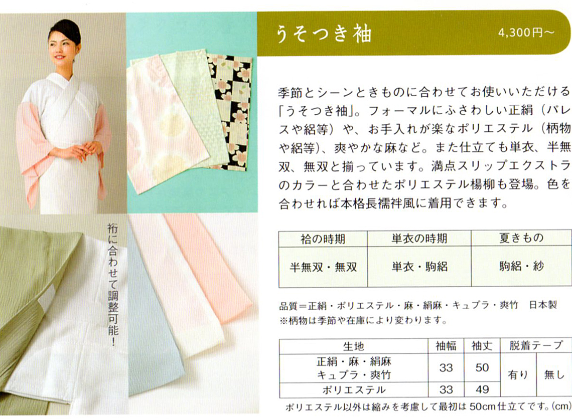 takahashi008.jpg