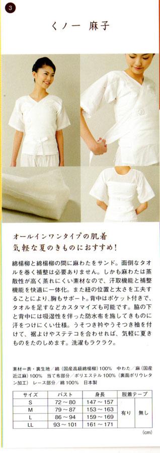 takahashi013.jpg